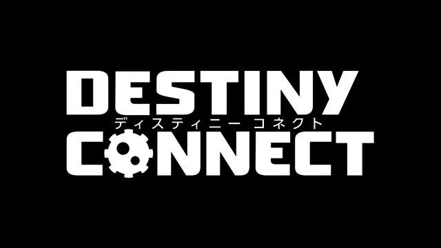時間停止した街を救え #DESTINY_CONNECT 公式サイト